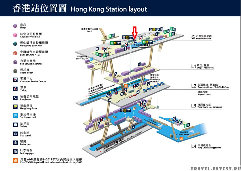 MRT_HongKong_Photo7.jpg